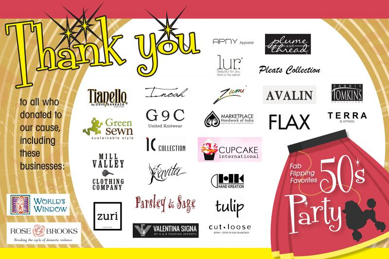 Thank you to our clothing companies that sent donations for Flipping Favorites at World's Window, Kansas City, Missouri